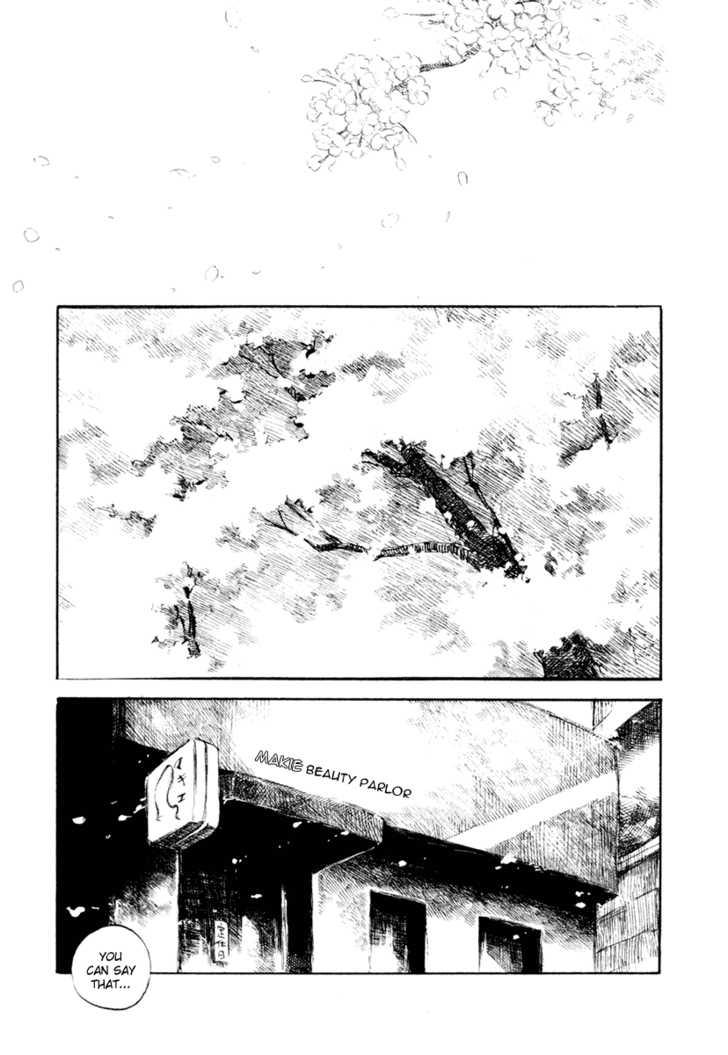 Koi Kaze 35 Page 1