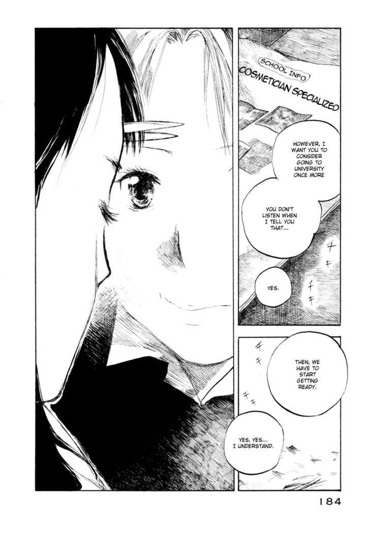 Koi Kaze 35 Page 2