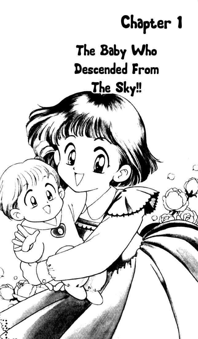 Mama wa Shougaku 4-nensei 1 Page 3