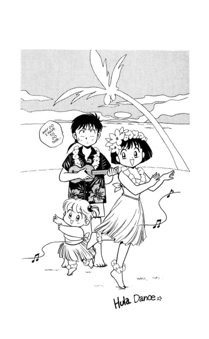 Mama wa Shougaku 4-nensei 3 Page 1