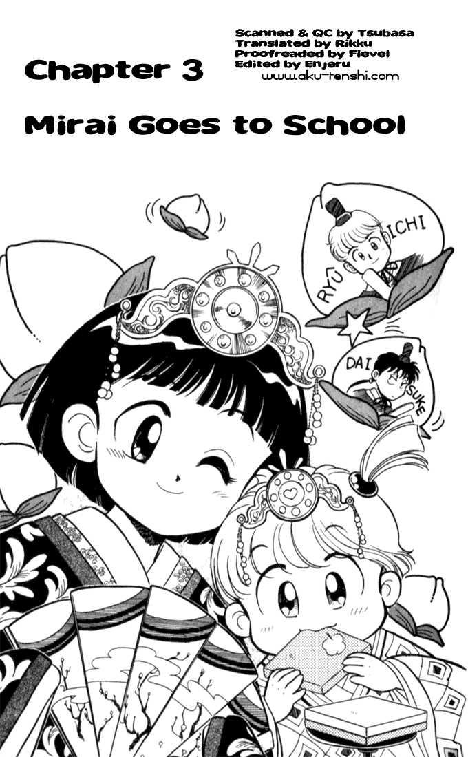 Mama wa Shougaku 4-nensei 3 Page 2