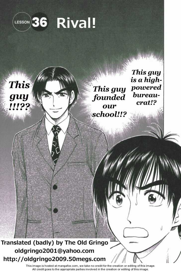Toritsu Mizushou! 36.1 Page 1