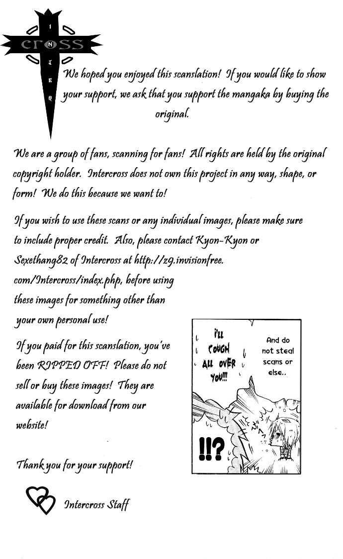Meru Meru Mail 3 Page 1