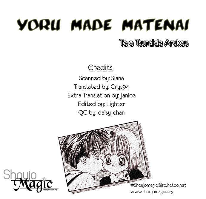 Yoru Made Matenai 1.3 Page 2