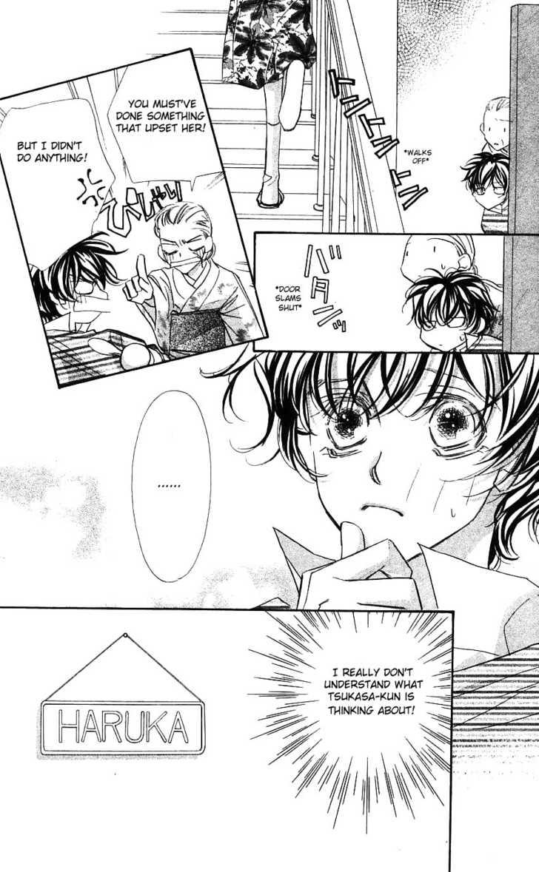 Yoru Made Matenai 2 Page 3