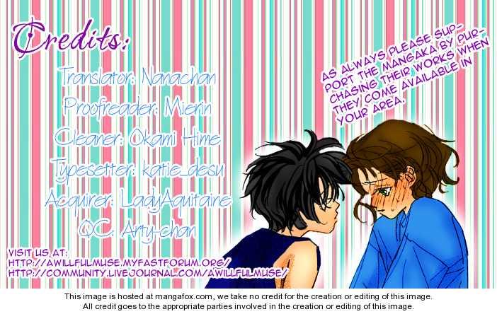 Yoru Made Matenai 2 Page 1
