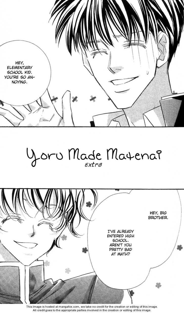 Yoru Made Matenai 4.1 Page 2