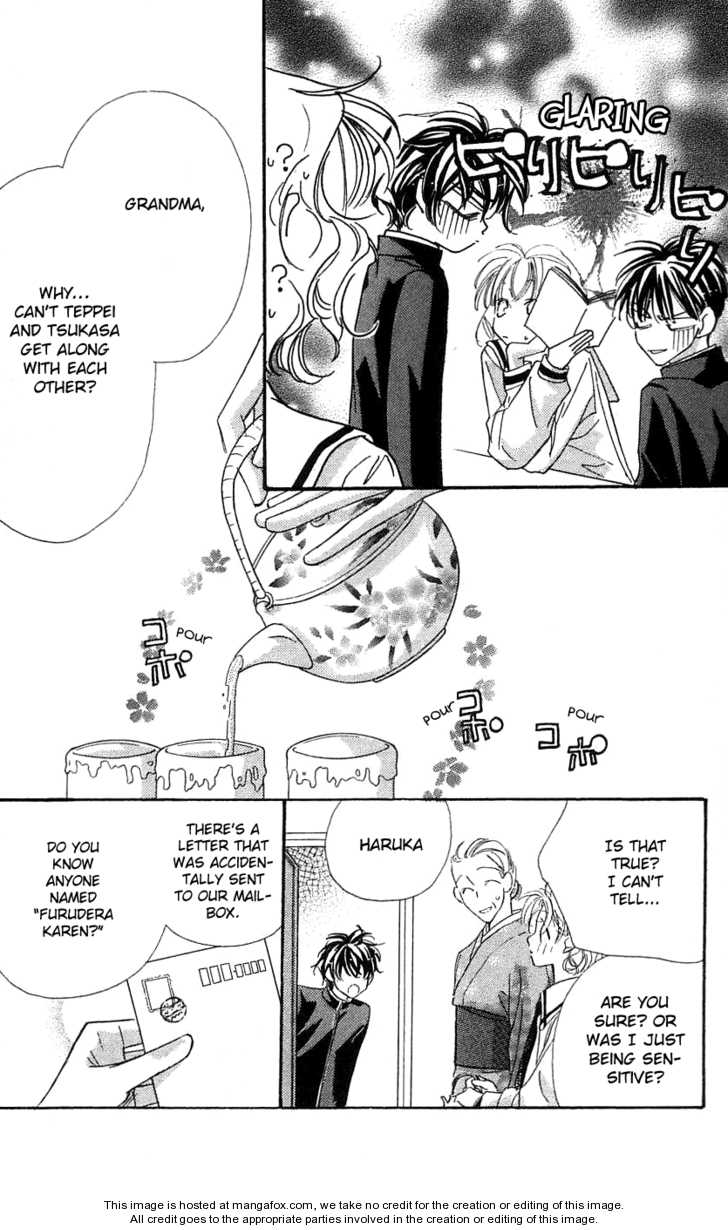 Yoru Made Matenai 4.1 Page 3