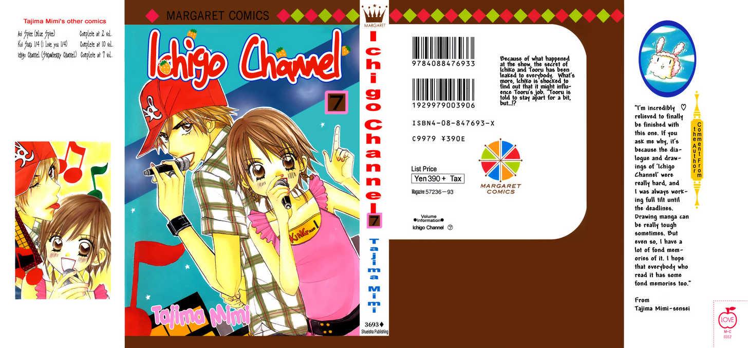 Ichigo Channel 43 Page 2