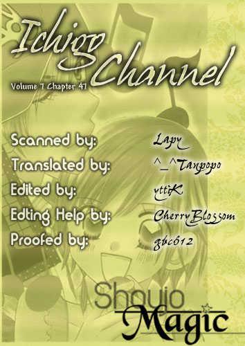 Ichigo Channel 47 Page 2