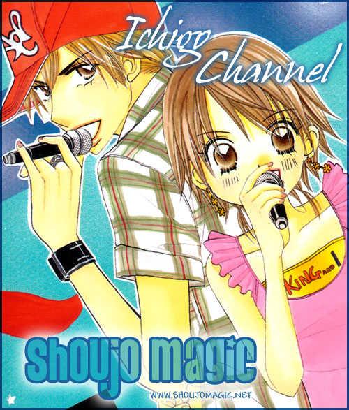 Ichigo Channel 48 Page 1