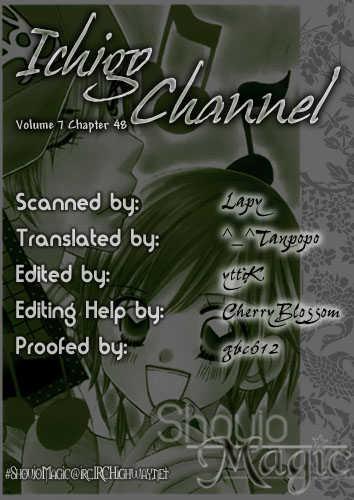 Ichigo Channel 48 Page 2