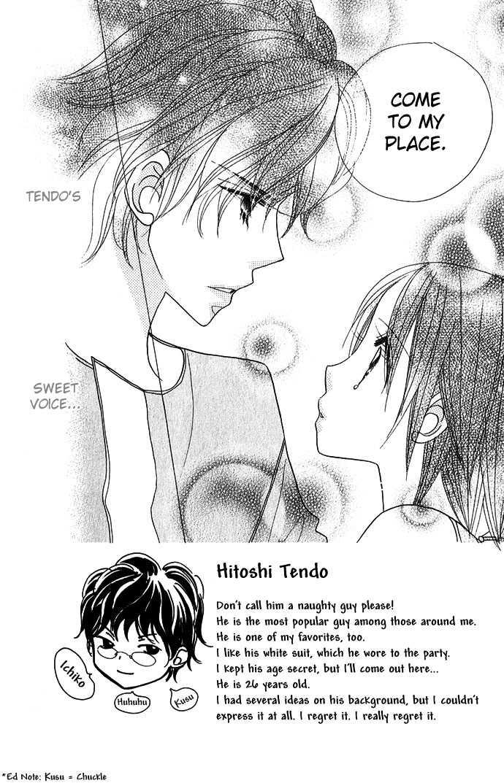 Ichigo Channel 48 Page 3