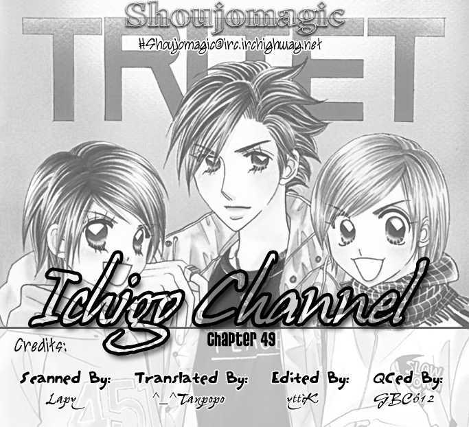 Ichigo Channel 49 Page 2