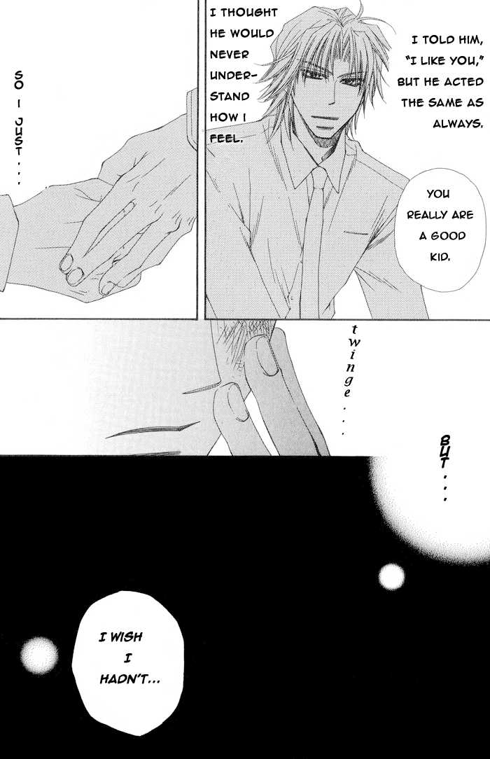 Reverse!? 2 Page 3