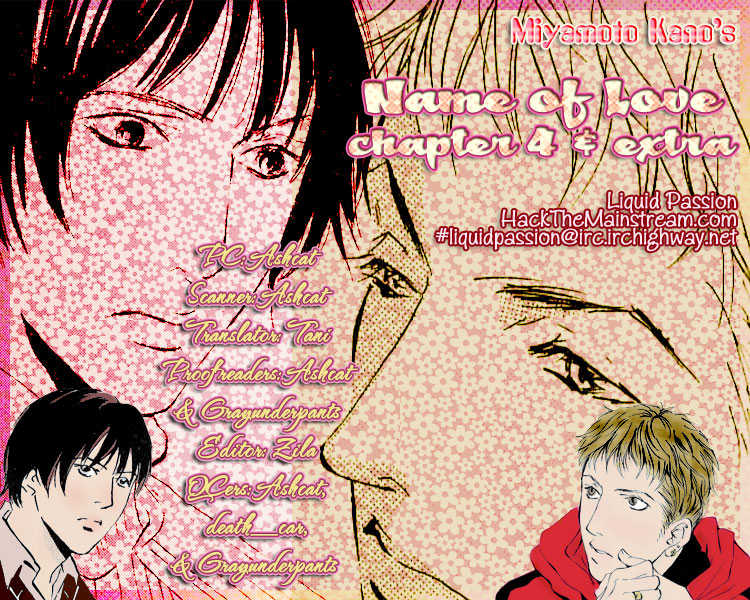 Name of Love 4 Page 1