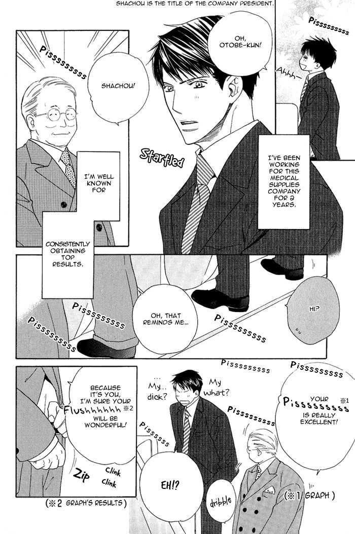 Datte Ai ja Nai!? 7 Page 2