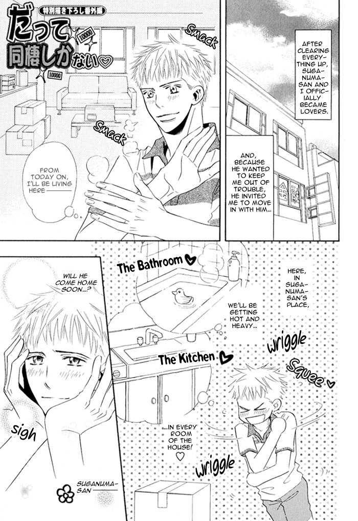 Datte Ai ja Nai!? 8 Page 1