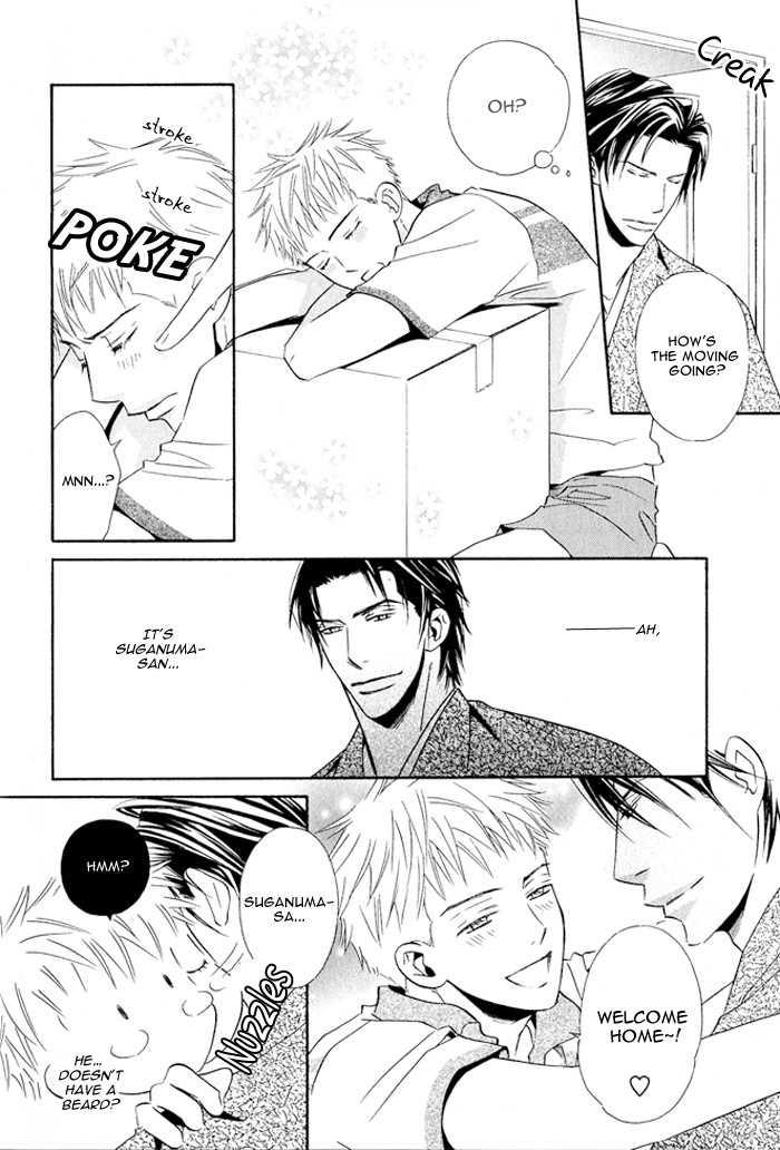 Datte Ai ja Nai!? 8 Page 2