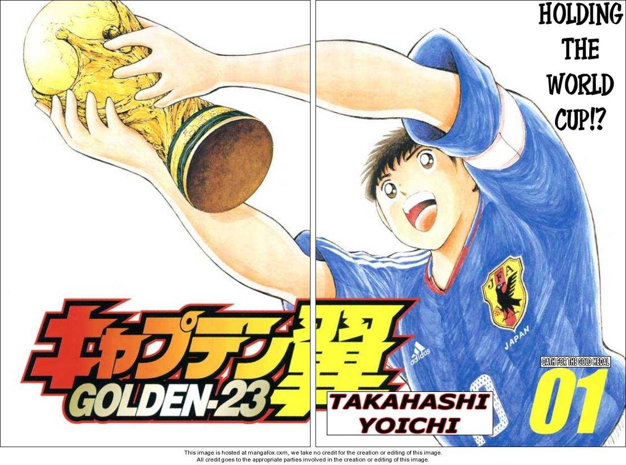 Captain Tsubasa Golden-23 0 Page 2
