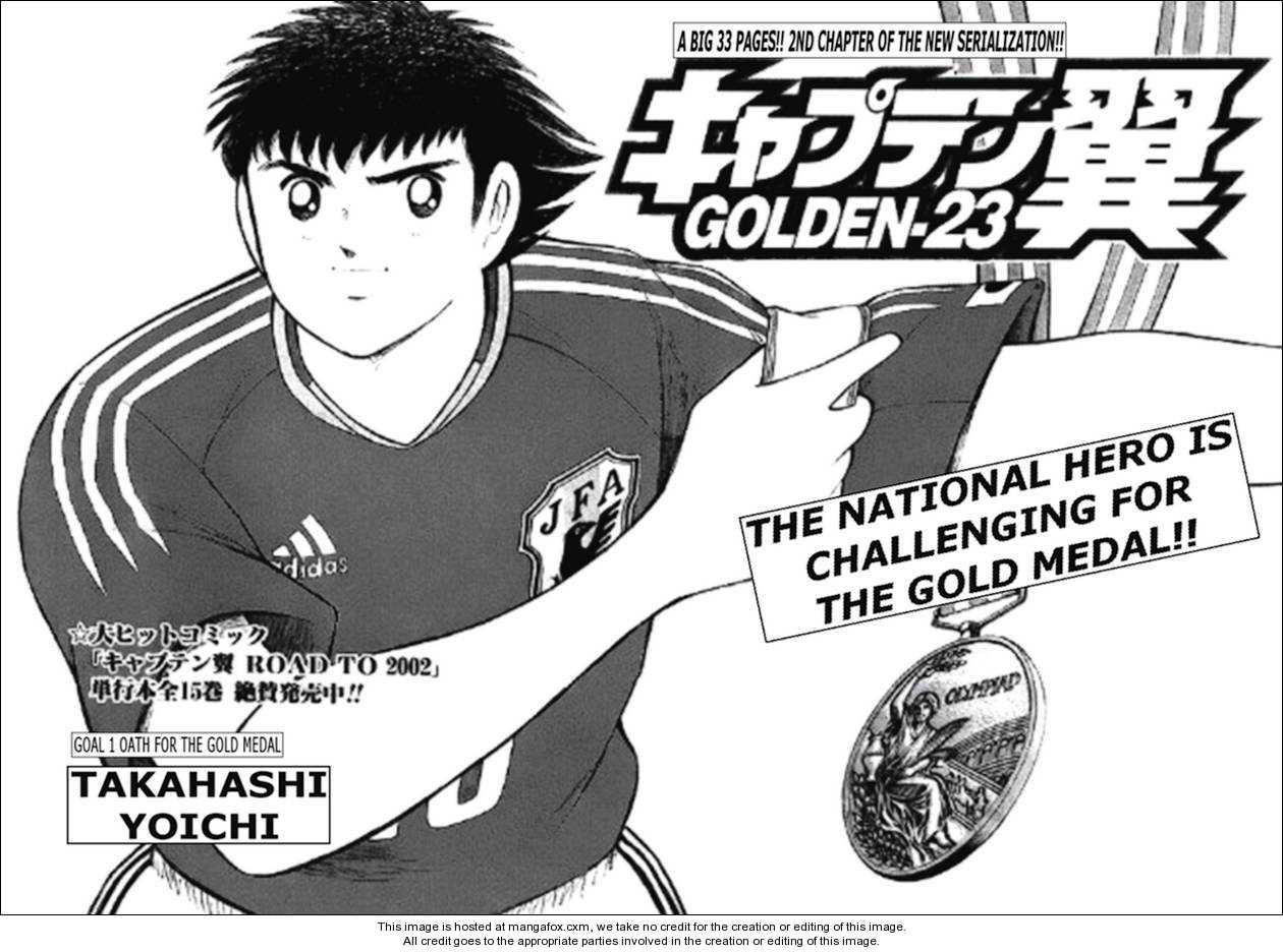 Captain Tsubasa Golden-23 1 Page 2