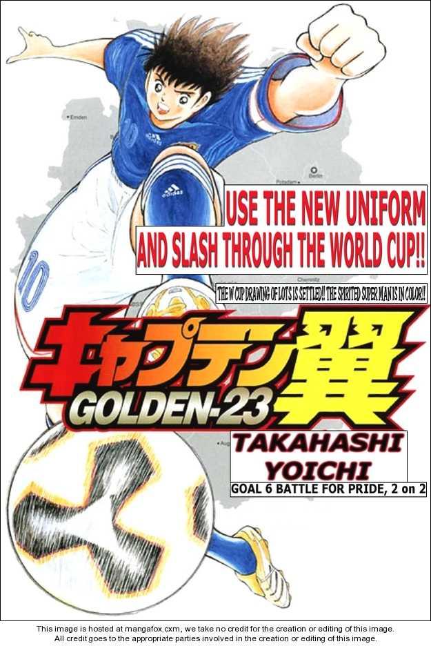 Captain Tsubasa Golden-23 6 Page 1
