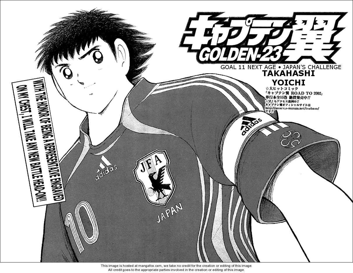 Captain Tsubasa Golden-23 11 Page 2