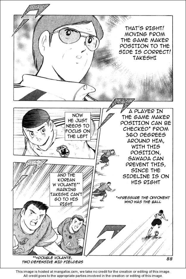 Captain Tsubasa Golden-23 12 Page 2