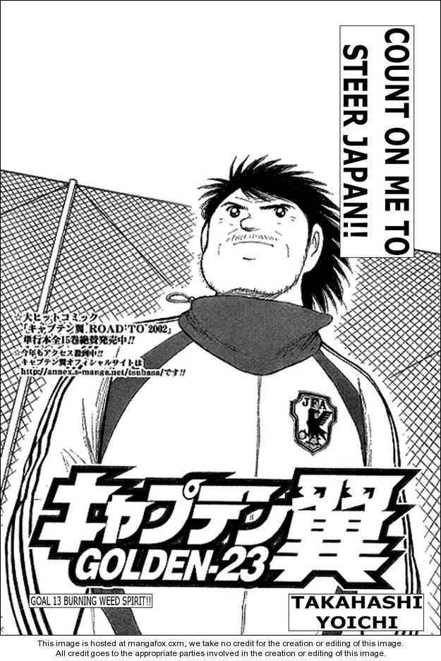Captain Tsubasa Golden-23 13 Page 1