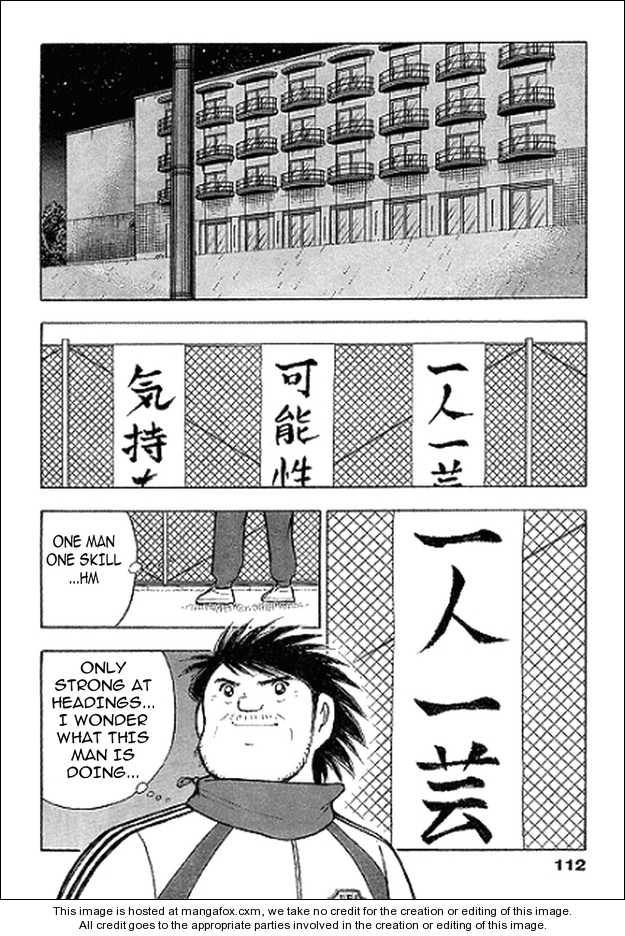 Captain Tsubasa Golden-23 13 Page 2