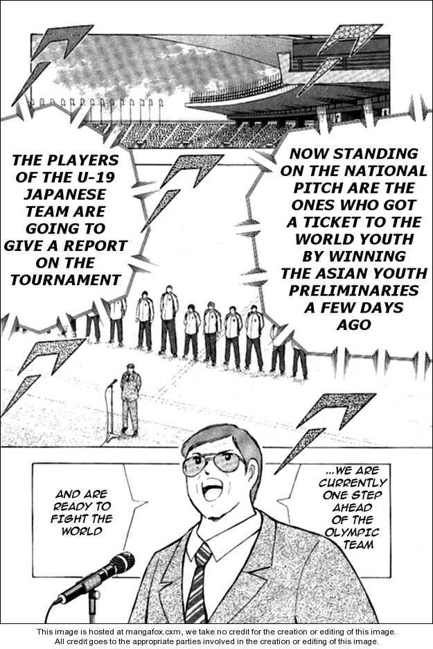 Captain Tsubasa Golden-23 15 Page 1