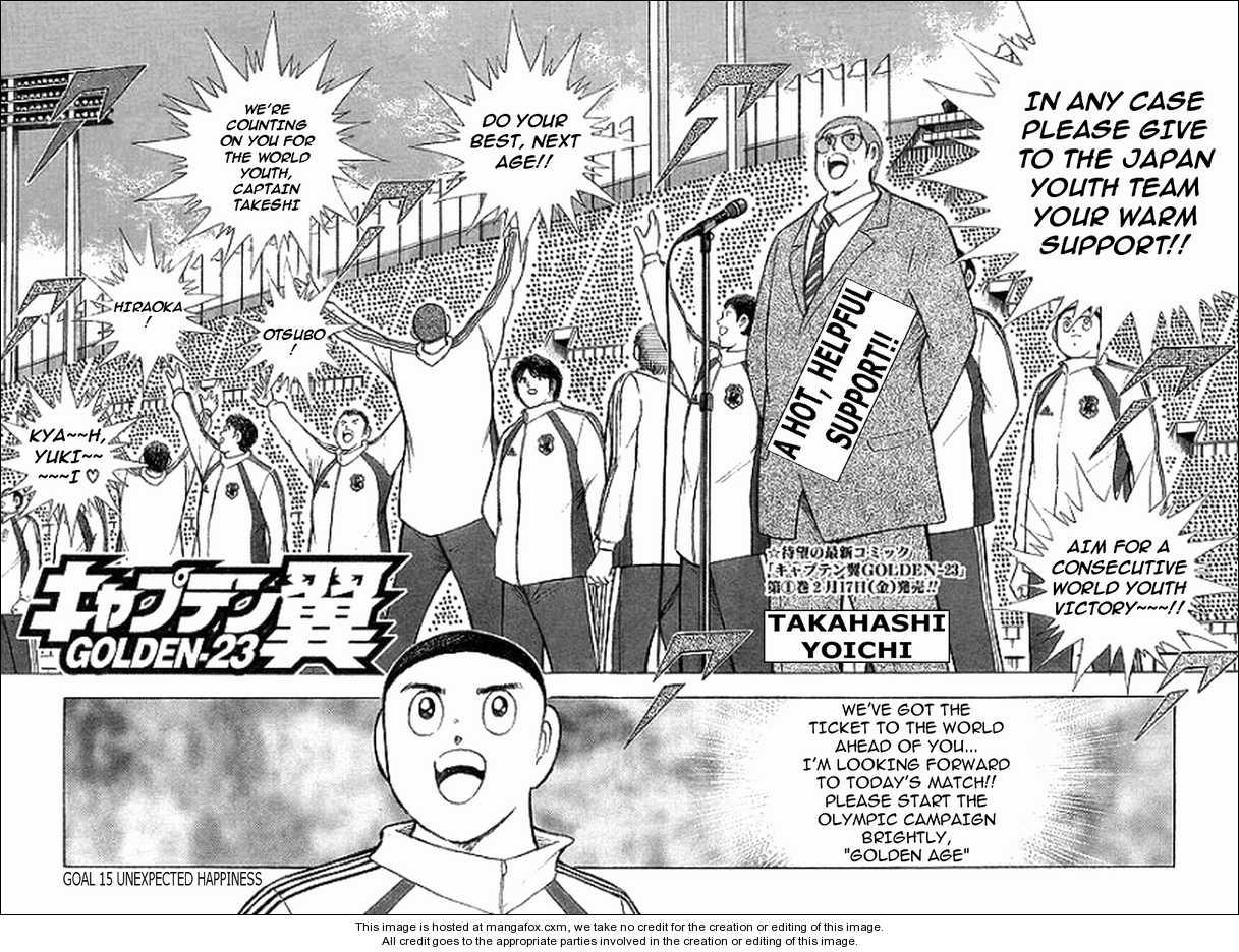 Captain Tsubasa Golden-23 15 Page 2