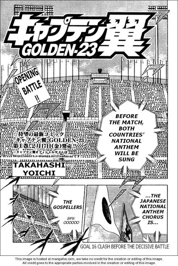 Captain Tsubasa Golden-23 16 Page 1