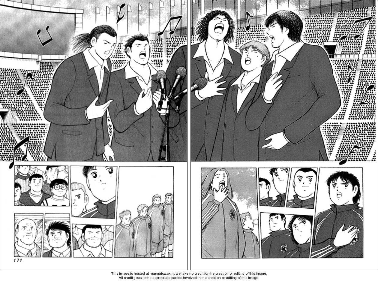 Captain Tsubasa Golden-23 16 Page 2