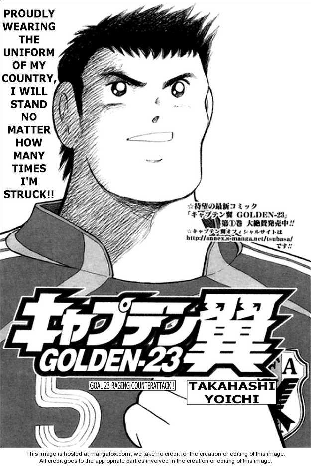 Captain Tsubasa Golden-23 23 Page 1