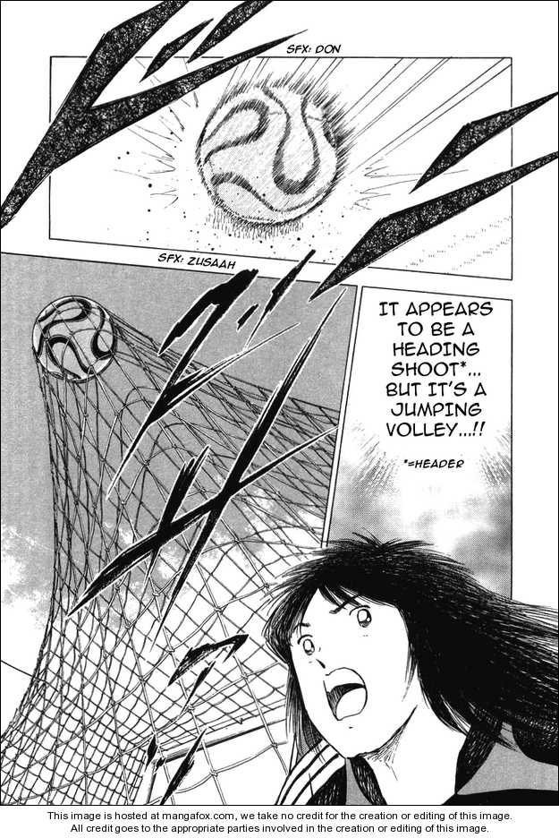 Captain Tsubasa Golden-23 24 Page 1