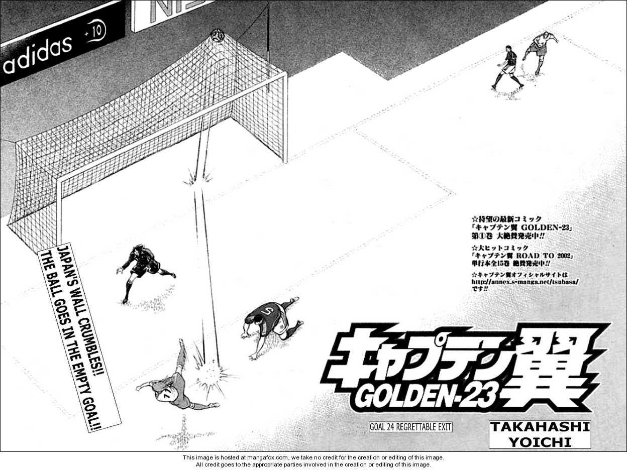 Captain Tsubasa Golden-23 24 Page 2