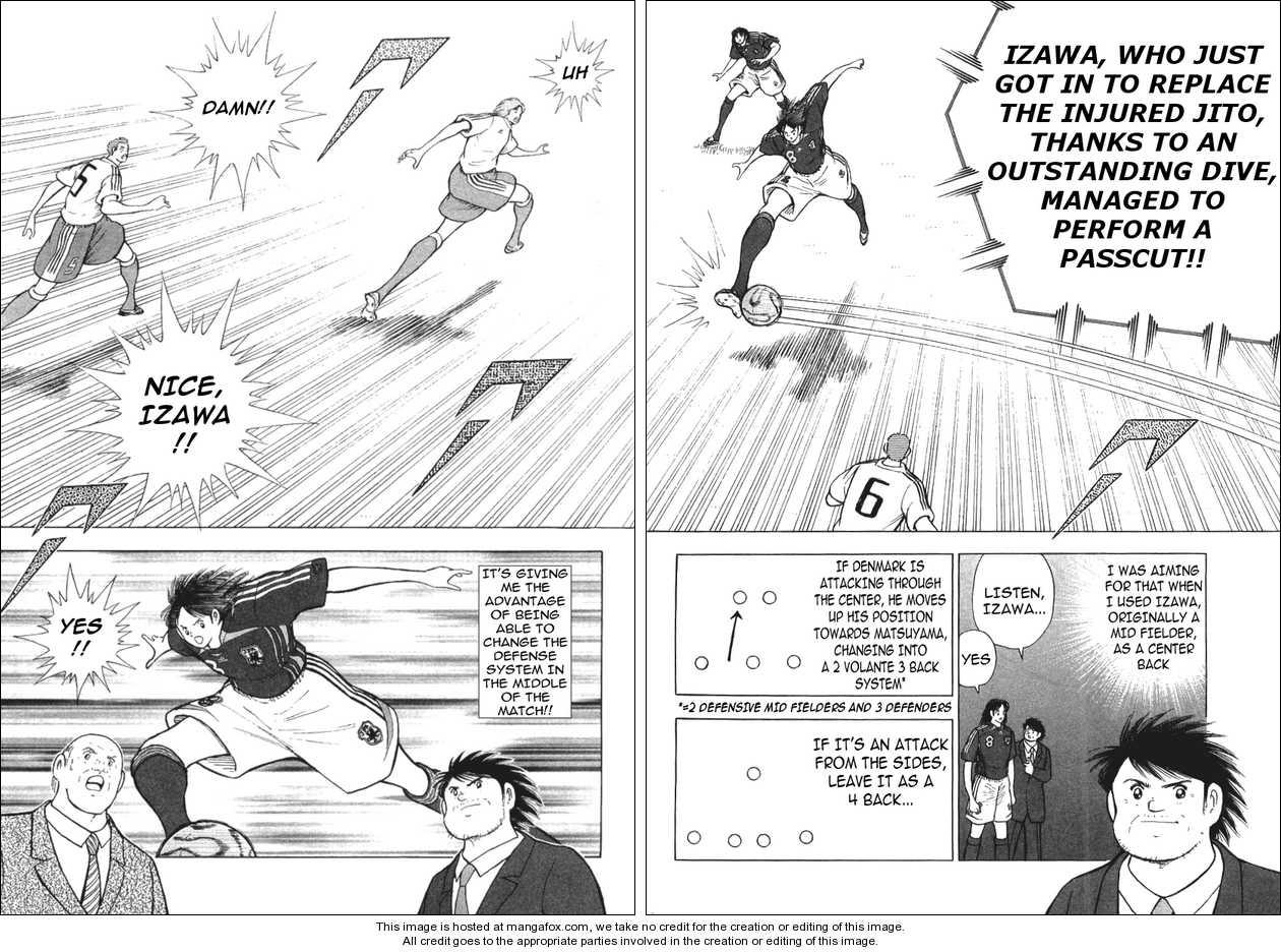 Captain Tsubasa Golden-23 25 Page 2