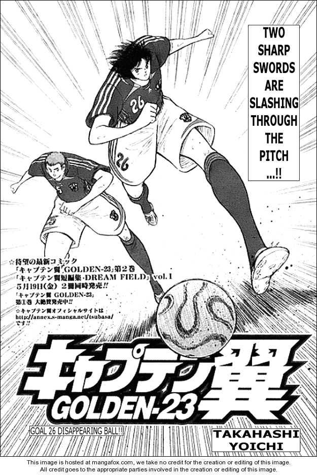 Captain Tsubasa Golden-23 26 Page 1