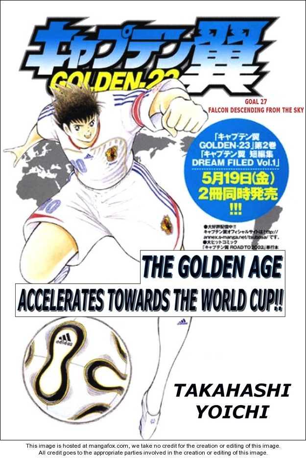 Captain Tsubasa Golden-23 27 Page 1