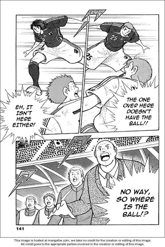 Captain Tsubasa Golden-23 27 Page 2