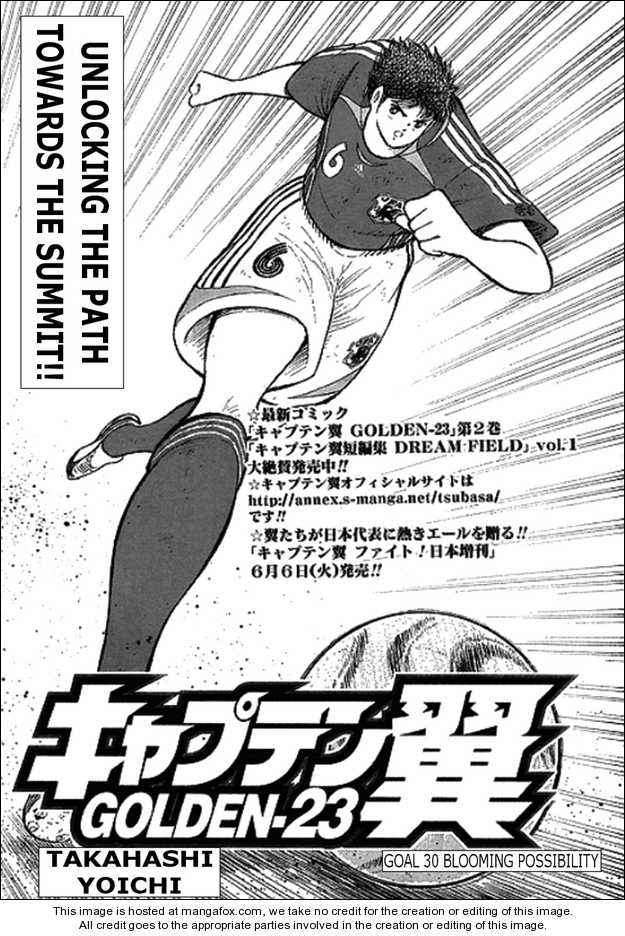 Captain Tsubasa Golden-23 30 Page 1