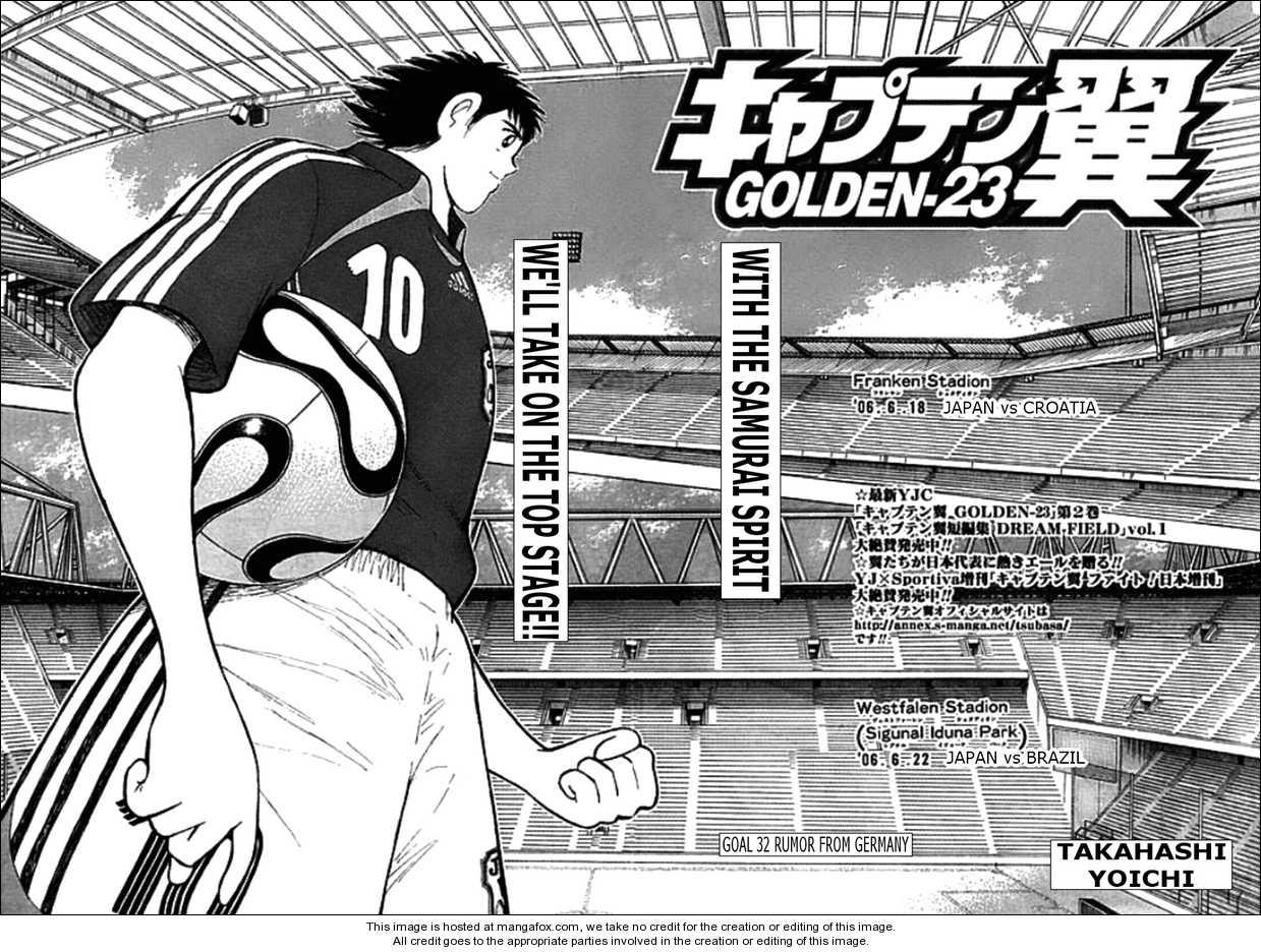 Captain Tsubasa Golden-23 32 Page 2