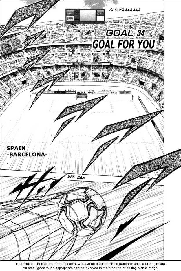 Captain Tsubasa Golden-23 34 Page 1