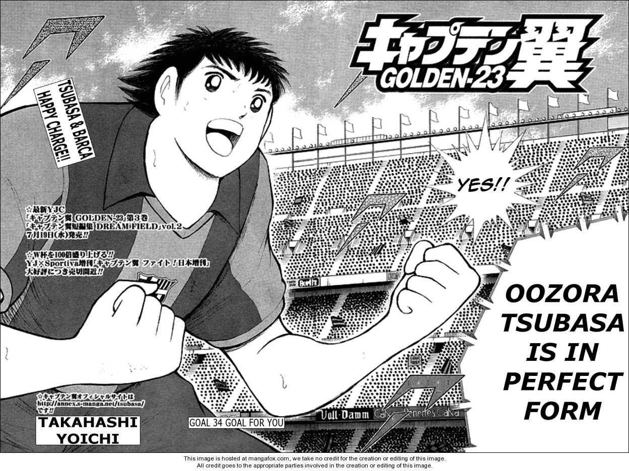 Captain Tsubasa Golden-23 34 Page 2