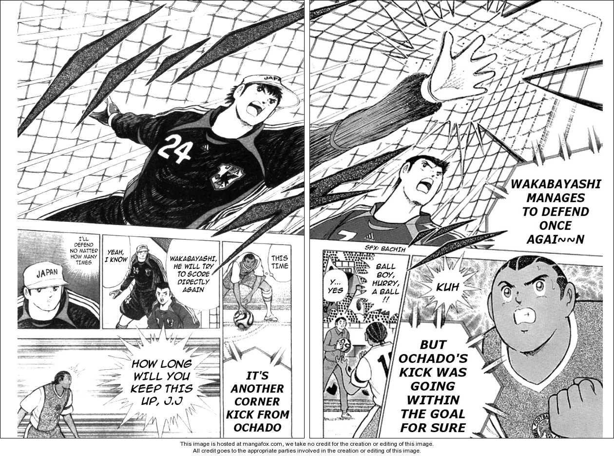 Captain Tsubasa Golden-23 44 Page 2