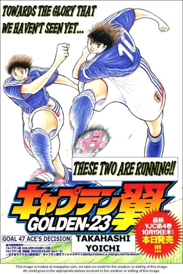 Captain Tsubasa Golden-23 47 Page 1