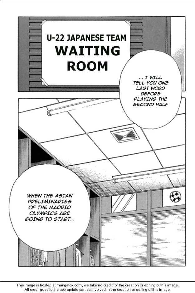 Captain Tsubasa Golden-23 47 Page 2