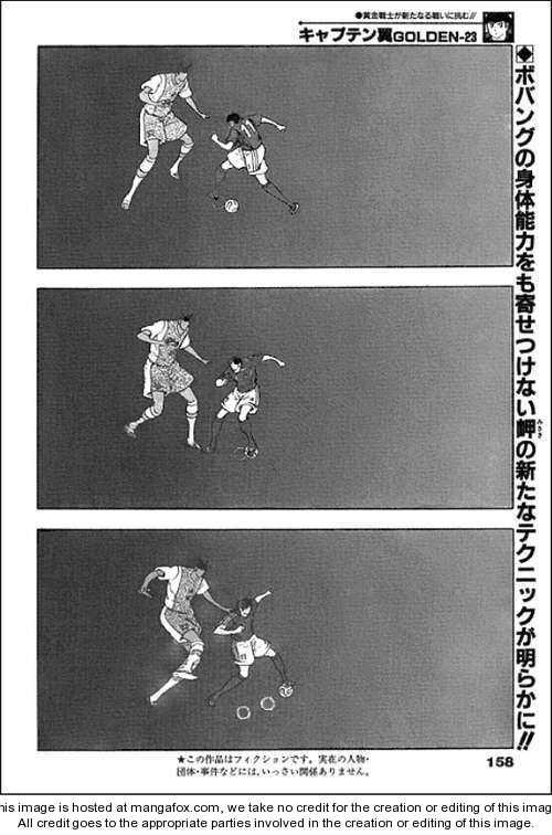 Captain Tsubasa Golden-23 48.1 Page 2