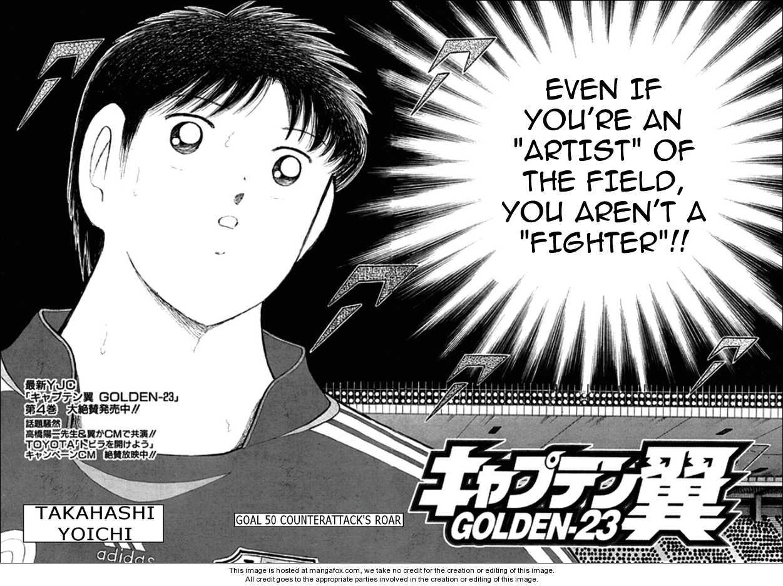 Captain Tsubasa Golden-23 50 Page 2